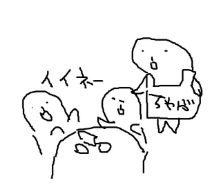 20130801GM.png