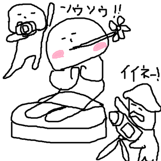 20130131blog.png
