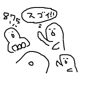 20130731blog.png
