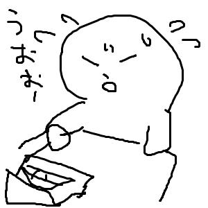20131211blog.png