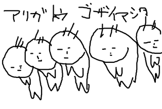 20140323blog.png