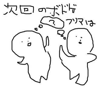 20140819blog.png
