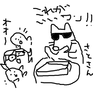 20140912blog.png